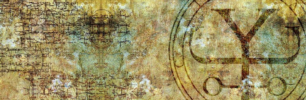 1260Birth