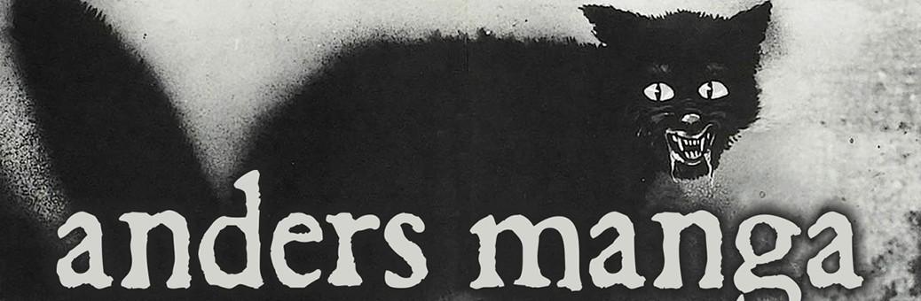 1140Anders Manga - Perfectly Stranger
