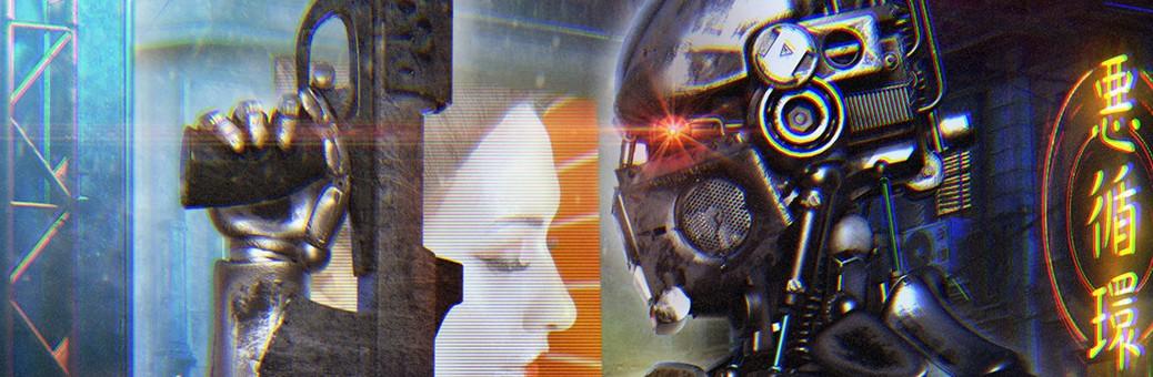 1140Die Robo Sapiens - Teufelskreis - Tanz Mit Dem Roboter