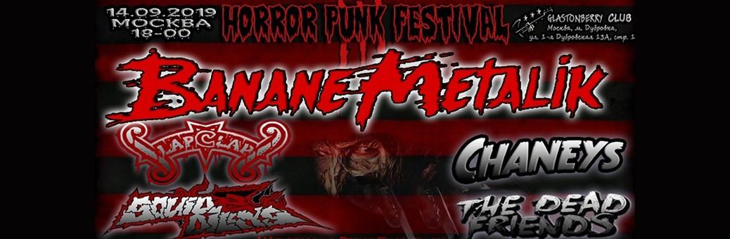1140Horror Punk Festival